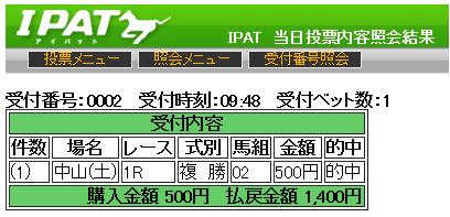 20131130nakayama1