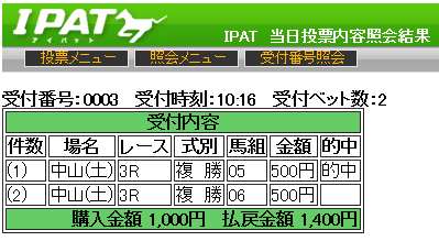 20131130nakayama3
